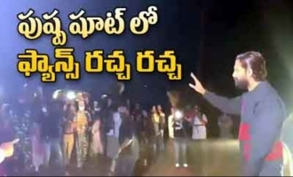 Allu Arjun Fans Craze At Pushpa Shooting Location