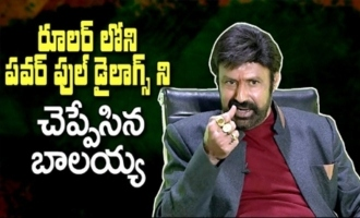 Balakrishna Reveals Ruler's Powerful Dialogues