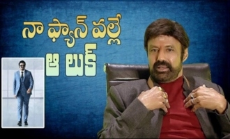 Balakrishna Explains The Reason Behind Look In Ruler