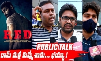 RED Movie Public Talk