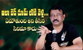 RGV Hilarious Reply to Reporter's Questions