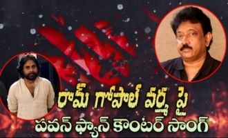 RGV Parannajeevi First Song - Power Star vs Paranna jeevi | Pawan Kalyan Fans Movie On RGV