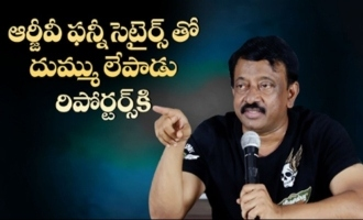 RGV Funny Satires to Reporters
