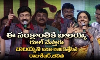 Balakrishna Will Rule This Sankranthi: Rajasekhar