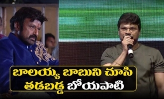 Boyapati Sreenu commits gaffe during Ruler event