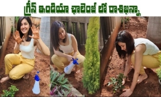 Actress Raashi Khanna Accepts Rashmika's Green India Challenge