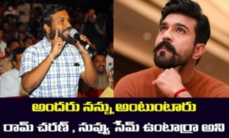 Racha Ravi Speech @ Ram Charan Birthday Celebrations 2021