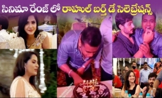 Singer Rahul Sipligunj Birthday Celebrations