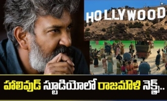 Rajamouli Next Project With Hollywood Studio