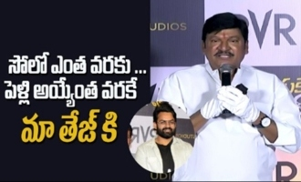 Rajendra Prasad Hilarious Speech
