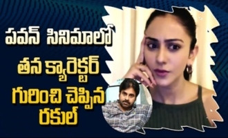 Rakul Preet Reveals About Her Role In Pawan Kalyan Film
