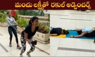 Rakul Preet Singh Manchu Lakshmi Nonstop Workouts | Rakul Fitness