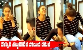 Neeraja Kona Making Fun On Rakul Preet Singh