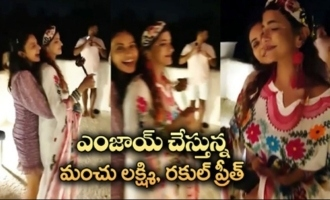 Rakul Preet & Lakshmi Manchu Have Super Fun at a Party