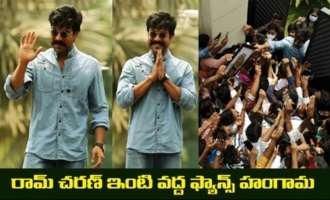 Mega Fans Hungama At Ram Charan Home