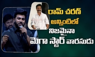 RamCharan is true Successor for Mega Star Chiranjeevi - Sharwanand speech