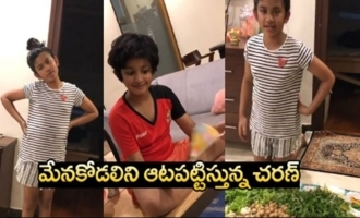 Ram Charan Gets Playful with Niece