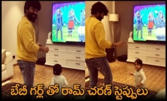 Ram Charan Funny Dancing With His Sister Daughter Navishka | Ram Charan Dance | IG Telugu