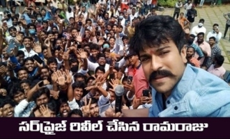 Ram Charan Reveals Mega Surprise