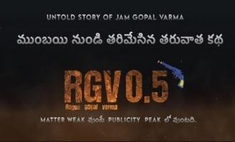 Ramgopal Varma Teaser 0.5 | Rgv | IndiaGlitz Telugu