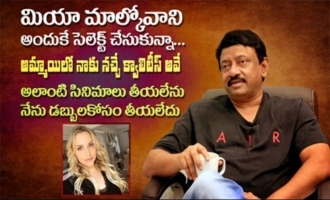 Ram Gopal Varma About Climax Movie Mia Malkova | RGV About Climax