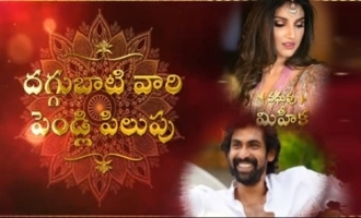 Rana and Miheeka's Superb Wedding Invitation | Rana Weds Miheeka