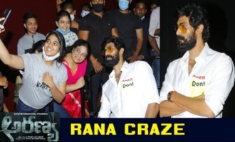 Rana Craze At Aranya Movie Premiere Show