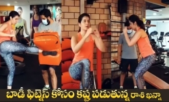 Rashi Khanna Heavy Gym Workouts | Rashi Khanna Fitness