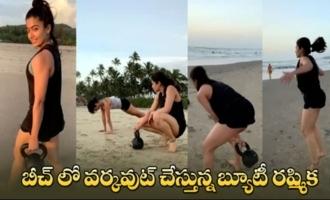 Actress Rashmika Mandanna Beach Workout Video