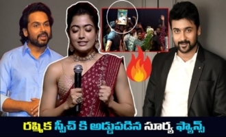 Rashmika Mandanna angry on Suriya and Karthi fans at Sulthan Pre Release Function