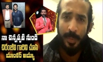 I Grew Up Watching Chiranjeevi Garu & Became an anchor : Ravi