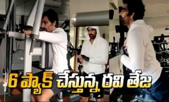 Ravi Teja Latest GYM Workout Video