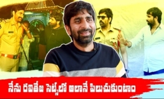 Ravi Teja and I call each other that way on set