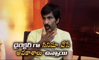 I have opportunities to Direct movies: Ravi Teja