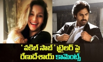 Renu Desai Comments on Pawan Kalyan's Vakeel Saab Trailer