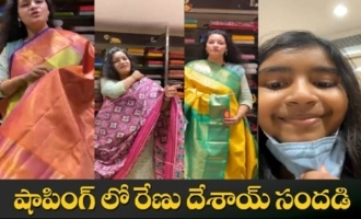 Renu Desai Shopping Sarees With Her Daughter Aadhya