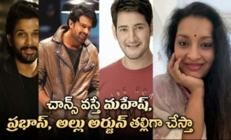 Will play mother to Mahesh, Prabhas, Allu Arjun if given a chance: Renu Desai