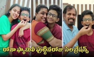 Actress Roja Selvamani Son Koushik Birthday Celebrations