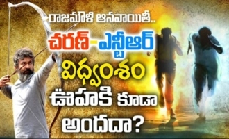 Director SS Rajamouli creates unique weapons in his movies