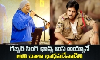 S Thaman About Gabbar Singh Movie