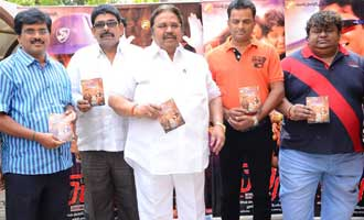 'Sachin' Audio Launch