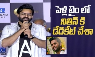 Sai Dharam About Actor Nithin