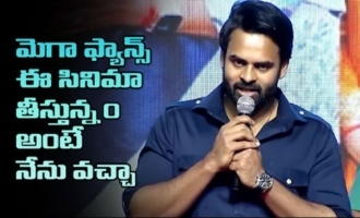 Sai Dharam Tej Superb Speech