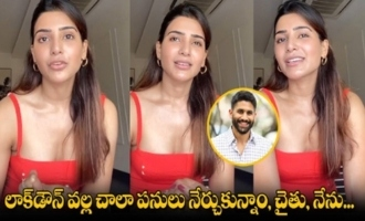 Samantha Akkineni About Her Cooking Experience | Samantha Akkineni About Terrace Garden | IG Telugu