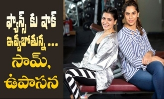 Samantha and Upasana Big Surprise to Fans | Ram Charan | Naga Chaitanya | IG Telugu