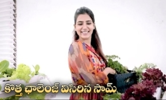 Actress Samantha Gives #GrowWithMe Challenge To Rakul & Lakshmi Manchu | IG Telugu