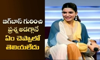 Samantha About Hosting Bigg Boss Season 4