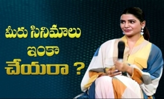 Samantha Funny Conversation With Allu Aravind