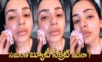 Samantha Akkineni Reveal Her Glowing Skin Beauty Secret | Samantha Makeup Videos | IG Telugu
