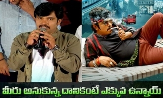 Sampoornesh Babu Emotional Speech